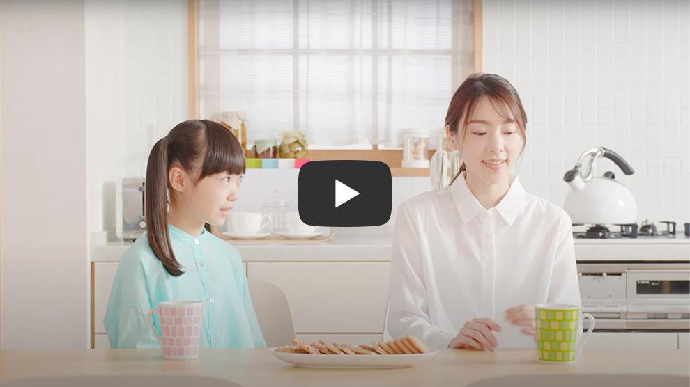 オキサイダーTVCM「家族の日常」篇 30秒